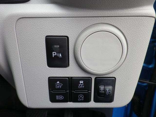 スマートアシスト機能付きで安全運転をサポートしてくれます!