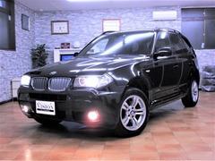 BMW X3 の中古車 xドライブ25i MスポーツパッケージI (スポーツ・サスペンション) 4WD 神奈川県厚木市 88.0万円