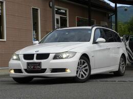 BMW 3シリーズツーリング 320i