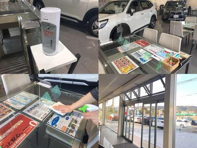 コロナウイルス対策実施中!入口にアルコール消毒の設置、商談スペースにアクリル板を設置しており、常に換気もおこなっておりますので、ご安心してご来店くださいませ。