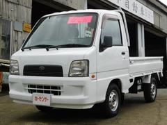 スバル サンバートラック の中古車 660 4WD 熊本県玉名郡和水町 38.0万円