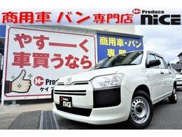 トヨタ プロボックスバン 1.3 DX コンフォート 純正ナビ ETC キーレス パワーウィンドウ
