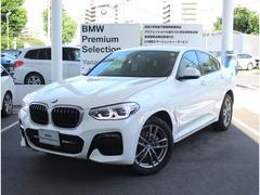 BMW X4 の中古車 xドライブ20d Mスポーツ ディーゼルターボ 4WD 愛知県名古屋市天白区 683.0万円