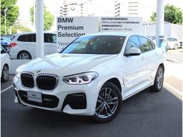 BMW X4 xドライブ20d Mスポーツ ディーゼルターボ 4WD ワンオーナー車 モカレザー サンルーフ付