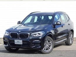 BMW X3 xドライブ20d Mスポーツ ディーゼルターボ 4WD 19AW地デジACCPアシストETCデモ認定車