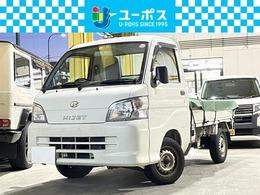ダイハツ ハイゼットトラック 660 エアコン・パワステスペシャル VS 3方開 ETC・ユーザー買取・エアコン・パワステ