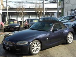 BMW Z4 ロードスター2.5i 後期モデル ベージュレザー 取説付属品