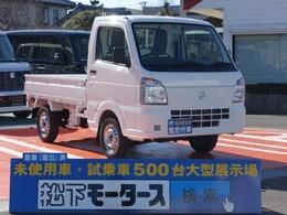 日産 NT100クリッパー 660 DX エアコン・パワステ・届出済未使用車