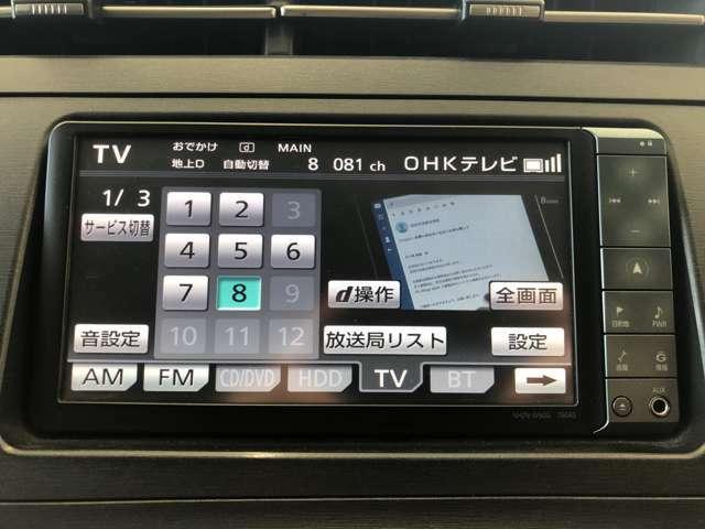 フルセグTV・走行中もTV映ります