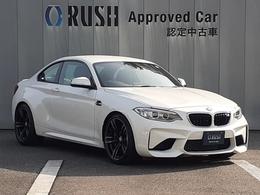 BMW M2クーペ M DCT ドライブロジック 黒革シート シートヒーター キセノン