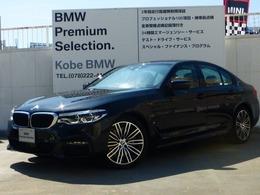 BMW 5シリーズ 530e Mスポーツ 白革SRセレクトPKGイノベーションPKG