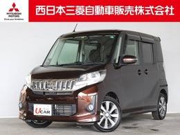 三菱 eKスペース 660 カスタム T 距離無制限保証1年付 メモリーナビ付