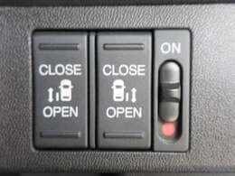 両側パワースライドドア機能付き♪ 運転席手元に装着されております♪ 操作性も良く、とても便利な装備です♪