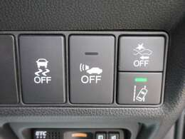 横滑り防止機能&安心安全のホンダセンシング機能♪ 最新装備も充実しております♪