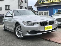 BMW 3シリーズ 320i xドライブ 4WD レザーパワーシート/パドルシフト/HID