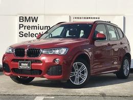 BMW X3 xドライブ20d Mスポーツ ディーゼルターボ 4WD ACC黒革電動リア18AW地デジ タイヤ4本新品