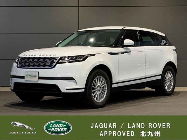 ジャガーランドローバー北九州のお車をご覧いただき、有難うございます。当店舗は、ジャガーランドローバーの正規ディーラーです。ご不明な点はお気軽にお問合せください。093-562-0707