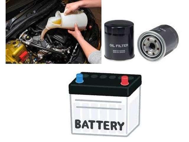 Bプラン画像:エンジンオイル・オイルエレメント・バッテリーを新品に交換いたします。