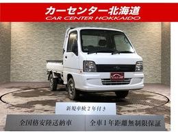 スバル サンバートラック 660 TB 三方開 4WD 1年保証 MT 夏冬タイヤ 寒冷地仕様 禁煙