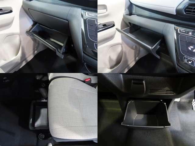 助手席前方には便利なグローブボックス&トレー付き、助手席下にはシートアンダートレイを装備してます。