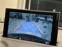 【バックカメラ、右側でコーナーセンサーを視覚的に表示します】最長10年のロング保証に延長可!!重要機構部品なら保証期間内、走行距離無制限で保証します!!詳しくは店舗スタッフまでお問い合わせください。