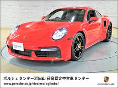 ポルシェ 911 (クーペ) の中古車 ターボS PDK 東京都杉並区 3000.0万円