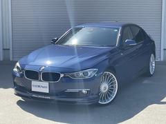BMWアルピナ B3 の中古車 ビターボ リムジン 三重県四日市市 548.0万円
