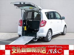 トヨタ ラクティス 1.5 G ウェルキャブ 車いす仕様車 タイプI