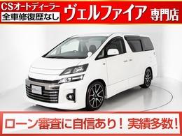 トヨタ ヴェルファイア 2.4 Z G's 8型ALPINE HDDナビ/専用アルミグリル/禁煙