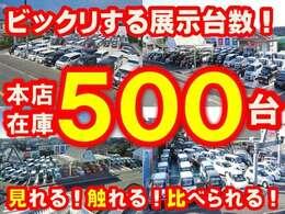 【最長5年間新車保証】新車のナンバー登録から5年間又は10万km迄安心してお乗り頂けます!遠方のお客様はディーラーで新車の保証が受けられます詳細はこちら:http://www.ecar.co.jp/5year-guarantee.html