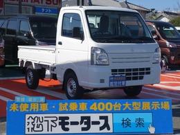 スズキ キャリイ 660 KCエアコン・パワステ 3方開 4WD 4WD 5MT エアコン パワステ 未使用車