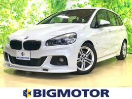 BMW 2シリーズグランツアラー 218i Mスポーツ 盗難防止装置 修復歴無 キーレス ETC