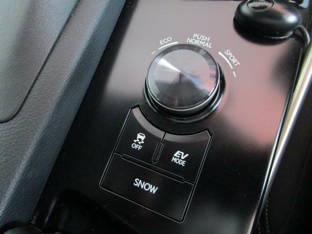 ドライブモードはこちらのセレクトスイッチでワンタッチ切替え!