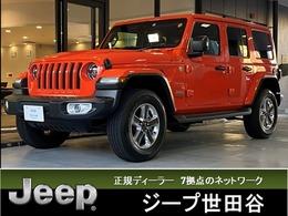 ジープ ラングラー アンリミテッド サハラ 2.0L 4WD 1オーナー・2Lターボ・18インチ純正AW