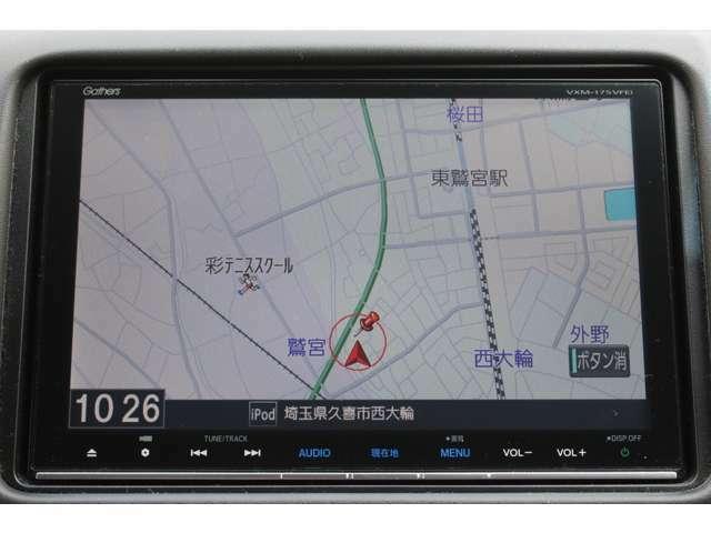 純正8インチ・メモリーナビ搭載車!!ナビ起動までの時間と地図検索する速度が最大の魅力で、初めての道でも安心・快適なドライブをサポートします!
