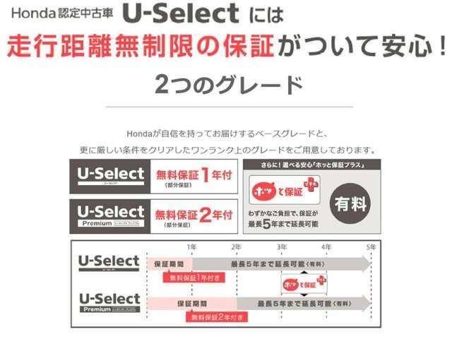 U-Select新越谷からのお知らせ