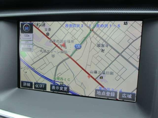 目的地検索にはかかせないフルセグ機能搭載ナビゲーションシステム。