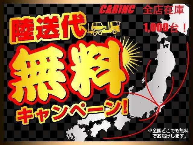 ミニバン・1BOX・ステーションW・コンパクト・軽自動車・高級セダン!グループ在庫700台以上!