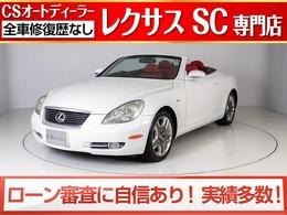 レクサス SC 430 赤本革/シートヒーター/マークレビンソン