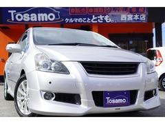 トヨタ ブレイド の中古車 3.5 マスター G 兵庫県西宮市 125.9万円