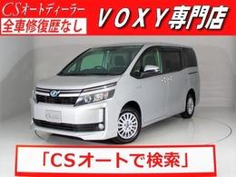 トヨタ ヴォクシー 1.8 ハイブリッド V 両自ドア/後席モニター/ワイヤレス充電器