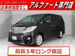 トヨタ アルファード 3.5 350S Cパッケージ プレミアムサウンド/エグゼクティブシート