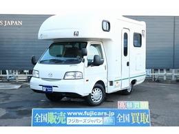 マツダ ボンゴトラック キャンピング AtoZ アミティLX 4WD ワンオーナー FFヒータ- 冷蔵庫