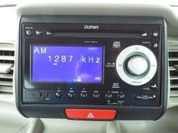 ギャザズCDステレオ/ラジオ付き!最新のカーナビやオーディオの取付けも承ります!