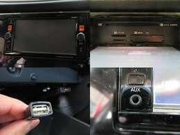 お出掛け嬉しい、純正SDナビ(フルセグ地デジTV)付です♪DVDビデオ再生機能・音楽録音機能・AUX/USB/Bluetooth接続も可能です♪