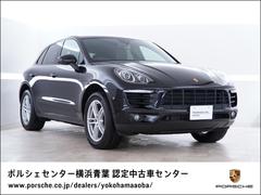 ポルシェ マカン の中古車 PDK 4WD 神奈川県横浜市青葉区 510.0万円