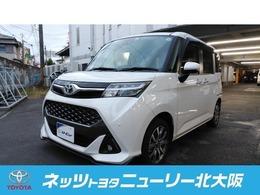トヨタ タンク 1.0 カスタム G-T パノラミックビューモニター&ドラレコ