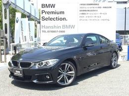 BMW 4シリーズクーペ 435i Mスポーツ ACC直6ターボ19インチAW赤レザー地デジTV