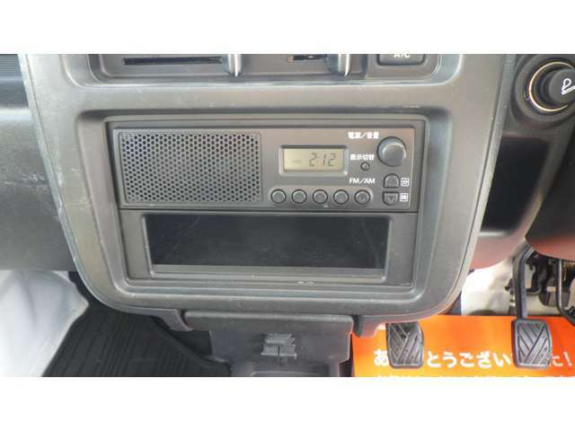 シンプルにラジオのみです。