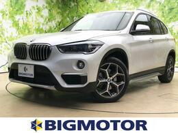 BMW X1 sドライブ 18i xライン 修復歴無 禁煙車